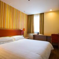 Home Inn Yichang Gezhou Dam