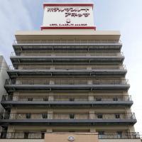 神戶燦路都大飯店別館