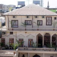 Beyzade Konak Hotel