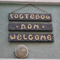 Gostevoi Dom