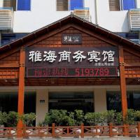 Weihai Yahai Business Hotel