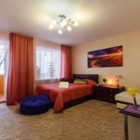Cozy-Mozy Apartment