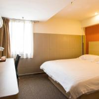 Motel Shanghai Jiading New City Baiyin Road Station