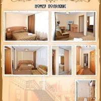 Гостиница Егорьевск