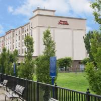 Hampton Inn & Suites Newark-Harrison-Riverwalk