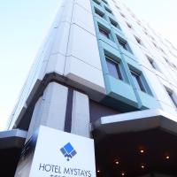 MYSTAYS 橫濱酒店