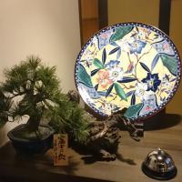 京都之宿千鶴別邸度假屋