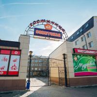 Отель Советская на Карла Маркса