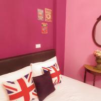 Taitung Love Hostel