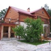 Terauda nams