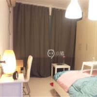 Baolifangyuan Sweet Couple Apartment HZB