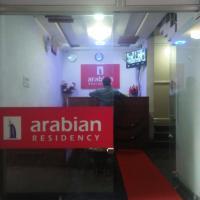 Arabian Residency