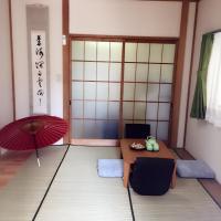 東京風情公寓