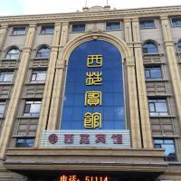 Daqing Xiyuan Inn