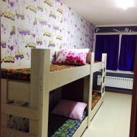 Real Hostel