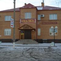 Гостиница Сказка