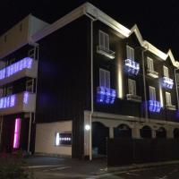 Himitsu Hotel(Adult Only)