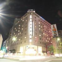 APA Hotel Fukuoka Watanabe Dori EXCELLENT