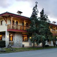 Booking.com: Hotéis em Alpedrete. Reserve agora o seu hotel!