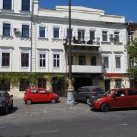 Vintazhnaya Apartment
