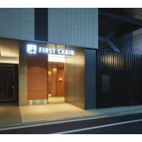 First Cabin Kyobashi
