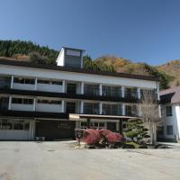 Shima Yuzuriha Hot Spring Inn