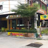 Baan ChiangRai Guest House