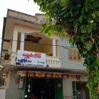 Shwe San Eain Guest House - Burmese Only