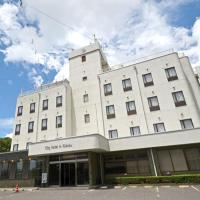City Hotel in Kokubu