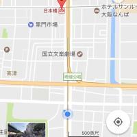 Nipponbashi5min