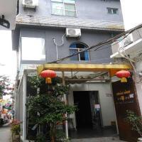 Xiamen Bushe Cuoguo Hostel