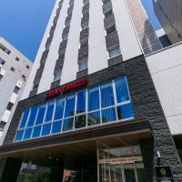 호텔 그란 세레소 가고시마