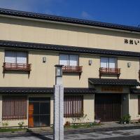 Ryokan Inami
