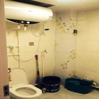 ChangBai Mountain Bless Inn
