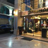 Province Al Sham Hotel
