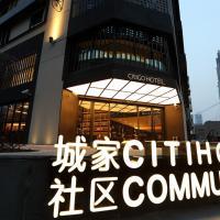 CitiGO Hotel Jing'An Shanghai