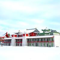 Hotel Vostochnaya Aziya Etnomir