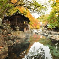Ryokans  3 ryokans in Jozankei