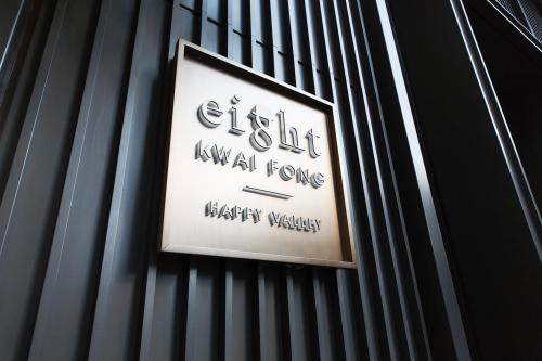 Eight Kwai Fong Serviced Apartments