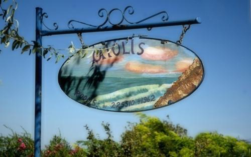 AIOLIS ROOMS