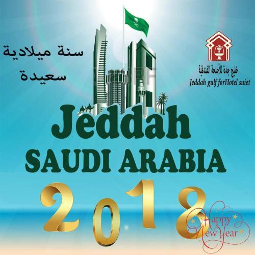 Jeddah Gulf Hotel New year Congratulation