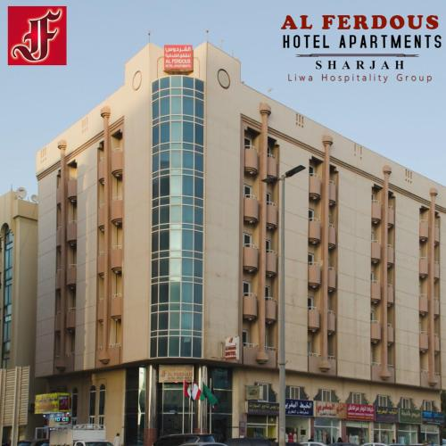 AL FERDOUS HOTEL