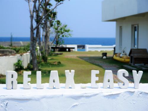 relax.easy