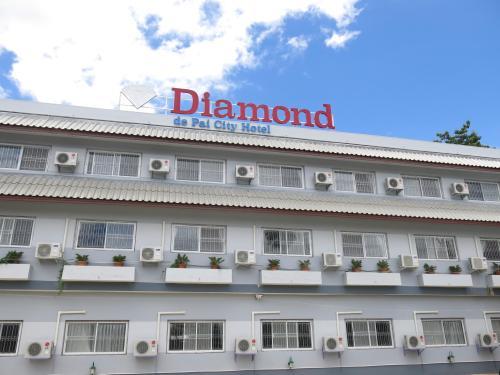 Diamond de Pai City Hotel  (View Pai Hotel)