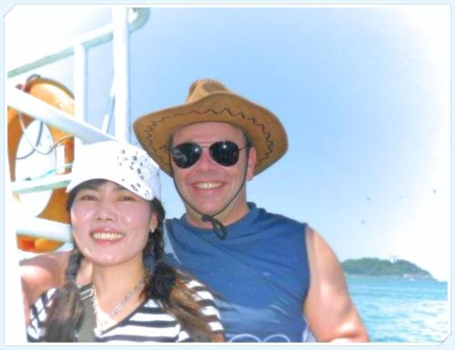 Derrick & Sugi: Waegook Travel